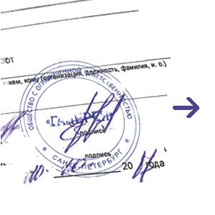 Макет печати по оттиску 1