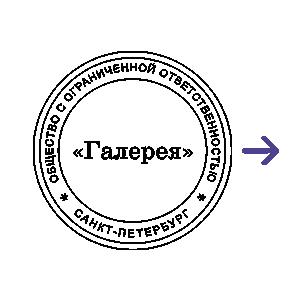 Макет печати по оттиску 2