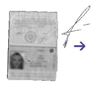 Макет факсимиле 1