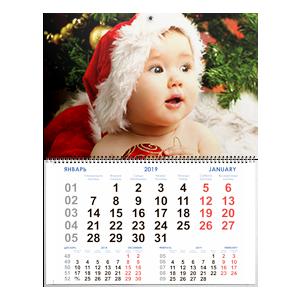 Календарь шорт А4 горизонтальный