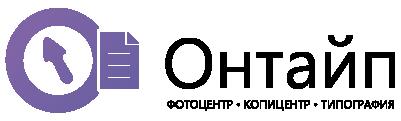 Ontype