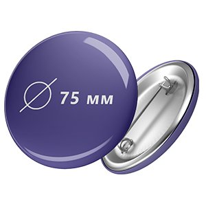 Значок 75 мм