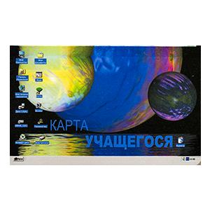 СПЕЦЦЕНА - карта учащегося